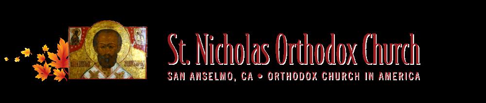 St. Nicholas Orthodox Church, San Anselmo, CA