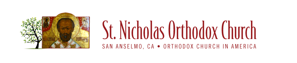 St. Nicholas Orthodox Church, San Anselmo, CA